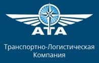 Авиационное Транспортное Агенство