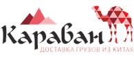"""Транспортная компания """"Караван"""""""