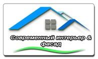 """Магазин """"Современный интерьер и фасад"""""""