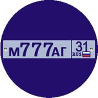 Автомагазин 777