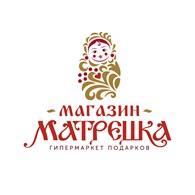 Гипермаркет «МАТРЁШКА»