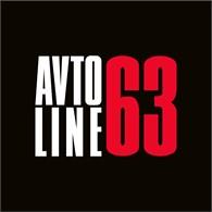 AVTOLINE63 / АВТОЛАЙН63