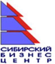 """""""Сибирский бизнес-центр по поддержке предпринимательства и содействию занятости населения"""""""