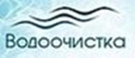 Интернет-магазин «Водоочистка»