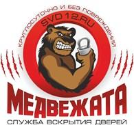 """ООО Служба вскрытия дверей """"Медвежата"""""""