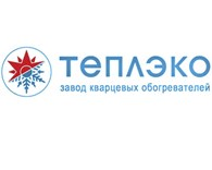 ТеплЭко - кварцевые обогреватели в Калининграде