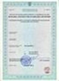 BudDocument