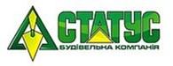 "ПП "" СТАТУС "" будівельна компанія"