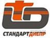 """ООО """"Стандарт-Днепр"""""""
