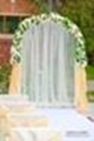 Свадебный комплекс «Делюкс»