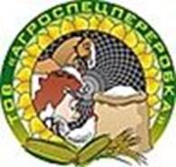 Агроспецпереработка