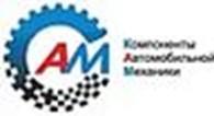 САМ- сервис Украина