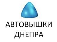 ООО Автовышки Днепра, Александрия
