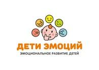 ДЕТИ ЭМОЦИЙ