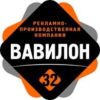 РПК Вавилон - 32