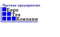 ЧПТУП ЕвроТехКомпани