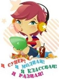 Мамина Модница - интернет-магазин игрушек и кукол для девочек