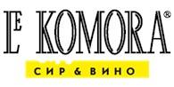Le Komora Сыр & Вино