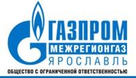 «Газпром межрегионгаз Ярославль»