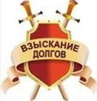 ООО ООО «ПравоведКонсалт»