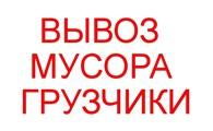 ООО Соловей