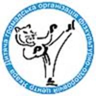 Якара, детский клуб карате