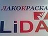 Публичное акционерное общество ОАО «Лакокраска г. Лида»