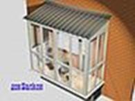 дон Балкон