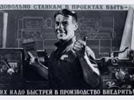 ООО ТехСтанКомплект