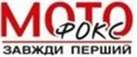 ООО Мотофокс