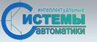 Проводная и беспроводная GSM сигнализация