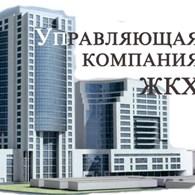 """АО """"Производственный жилищно-ремонтный трест Промышленного района"""""""