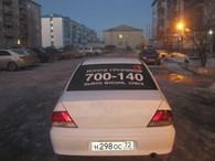 ООО Единая служба переездов «Абсолют»
