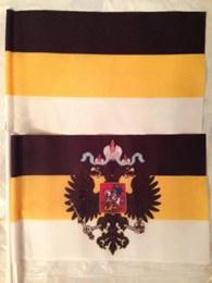 Флаги - Мира