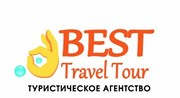 Best Travel Tour