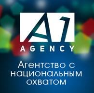 ООО A1 Agency