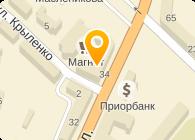 ООО Магнит-Тур (МВО-ТУР)
