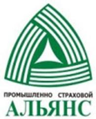 ООО «Промышленно-Страховой Альянс»
