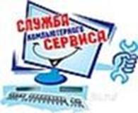 Рем-Комп-Сервис