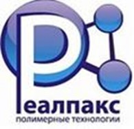 Общество с ограниченной ответственностью ООО НПК «РЕАЛПАКС» — производство концентратов пигментов, модифицирующих добавок и литой обуви
