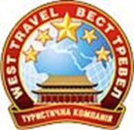 Туристическая компания «Вест Тревел Груп»