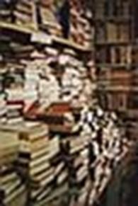 Научно-информационный портал «Грамотей»