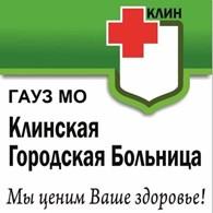 "ГАУЗ МО ""Клинская"""
