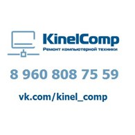 KinelComp