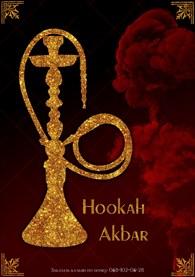 ООО Hookah Akbar