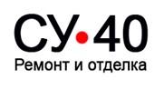 СУ 40