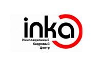 «Инновационный Кадровый Центр» INKA