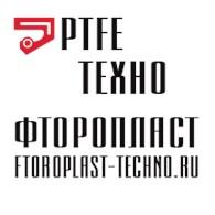 """Фторопласт-Техно"""