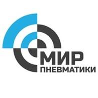 "ИП ""Мир пневматики"""