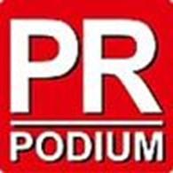 Рекламное агентство PR PODIUM